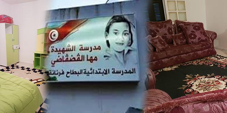 خليل تونس في منزل عائلة  الفقيدة مها القضقاضي